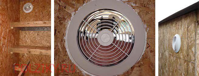 Как сделать вентиляцию в курятнике своими 279