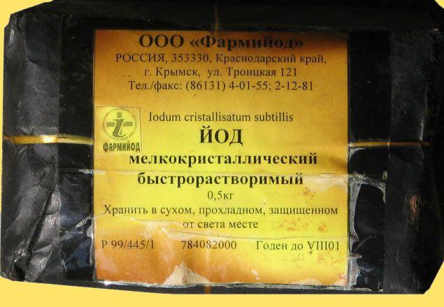 Кристаллическим йодом также можно проводить санитарную обработку