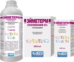 Упаковка препарата Эйметерм