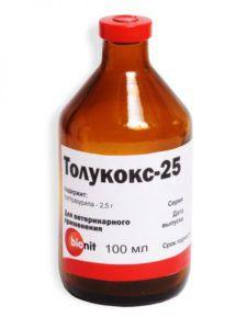 Состав и форма выпуска препарата Толукокс-25