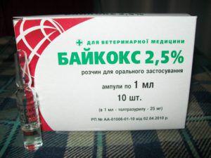 Байкокс в ампулах 2,5%