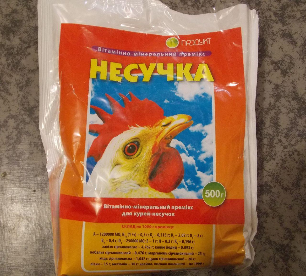 Витаминно-минеральный премикс для кур-несушек