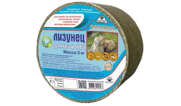 Фелуцен солевой лизунец с минералами для коз и овец