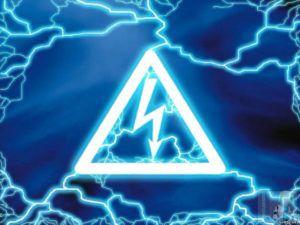 Электричество, кВт*ч