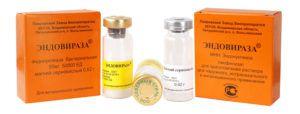 «Эндовираза» - противовирусный препарат для наружного применения