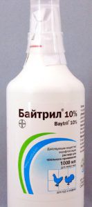 Байтрил