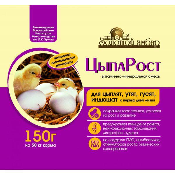 Витаминная добавка для цыплят