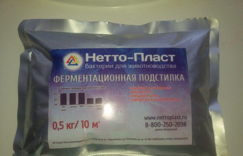 "Ферментационная подстилка ""Нетто-Пласт"""