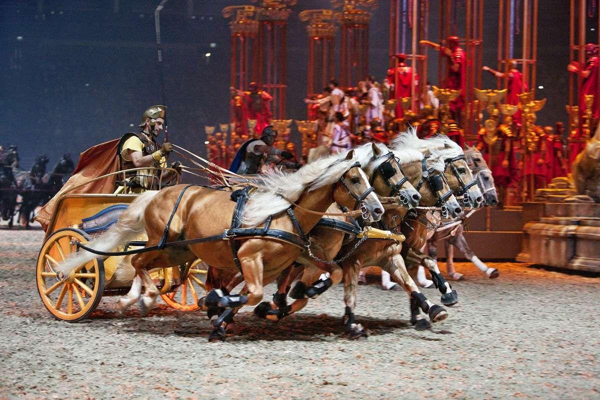 Квадрига лошадей