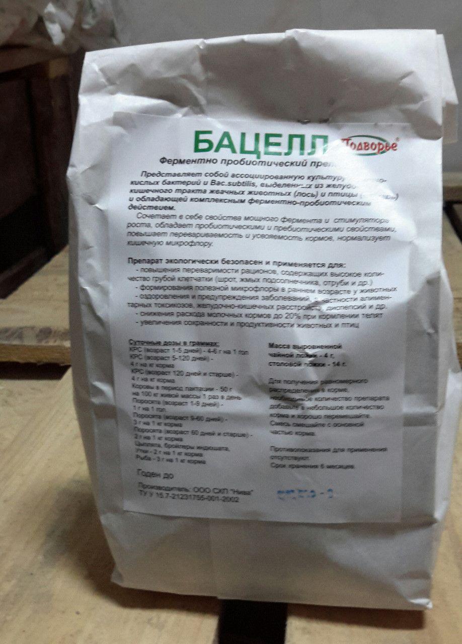 Пробиотик для животных и птиц - Бацелл