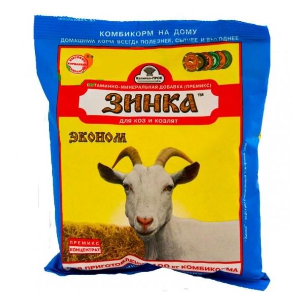 Специальный готовый комбикорм для коз