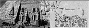 Храм Лбу-Симбеле, изображение божества в виде коровы