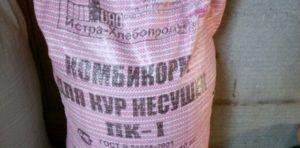 Комбикорм ПК 1