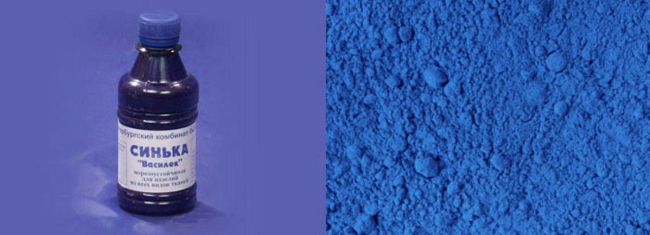 Порошку метиленовой сини присущ глубокий синий оттенок