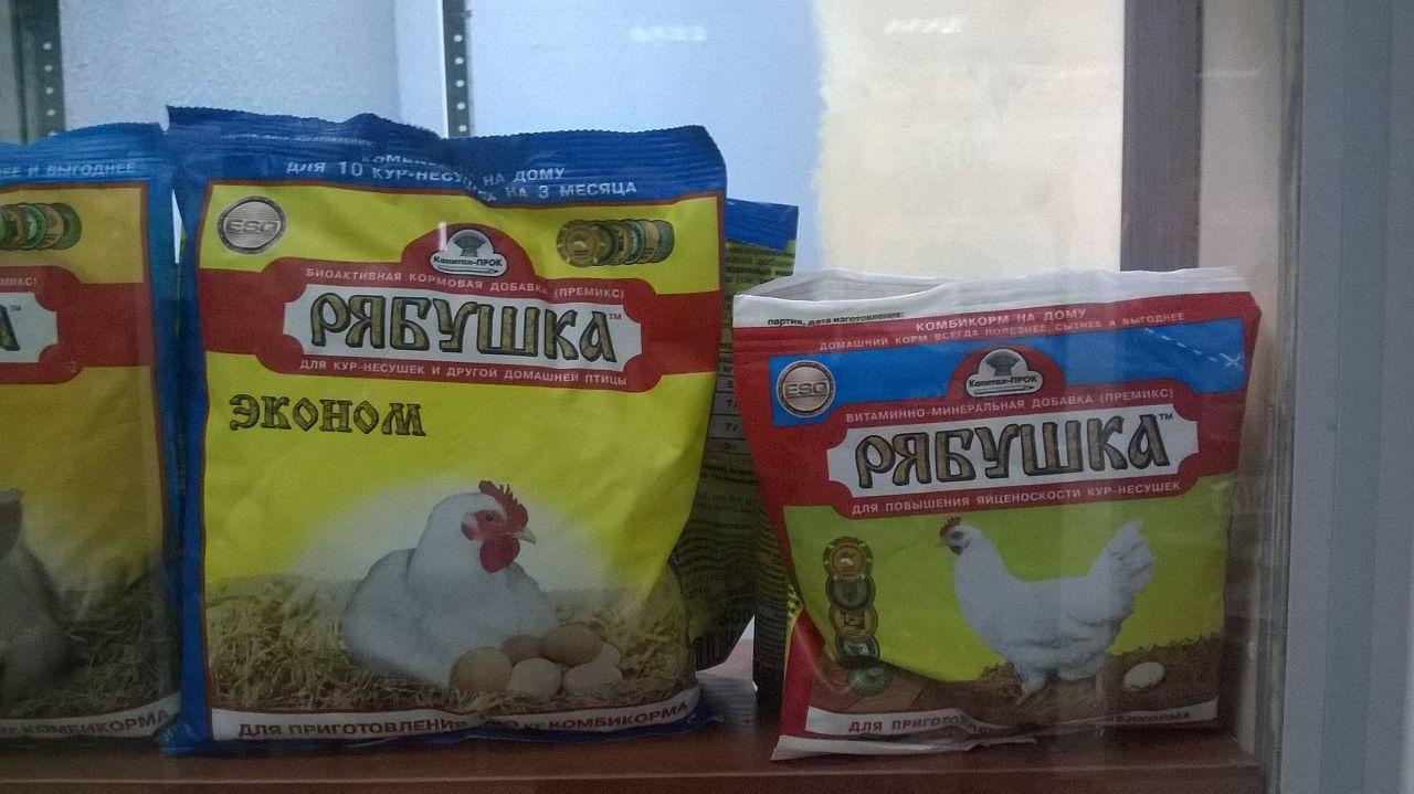 Витаминно-минеральные добавки для кур