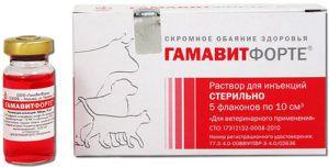Гамавит