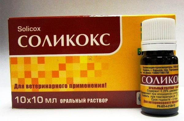 Соликокс – один из наиболее эффективных препаратов для борьбы с заболеванием