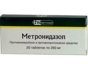 Содержание метронидазола — 11 г