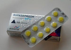 Содержание Фуразолидона — 1 г