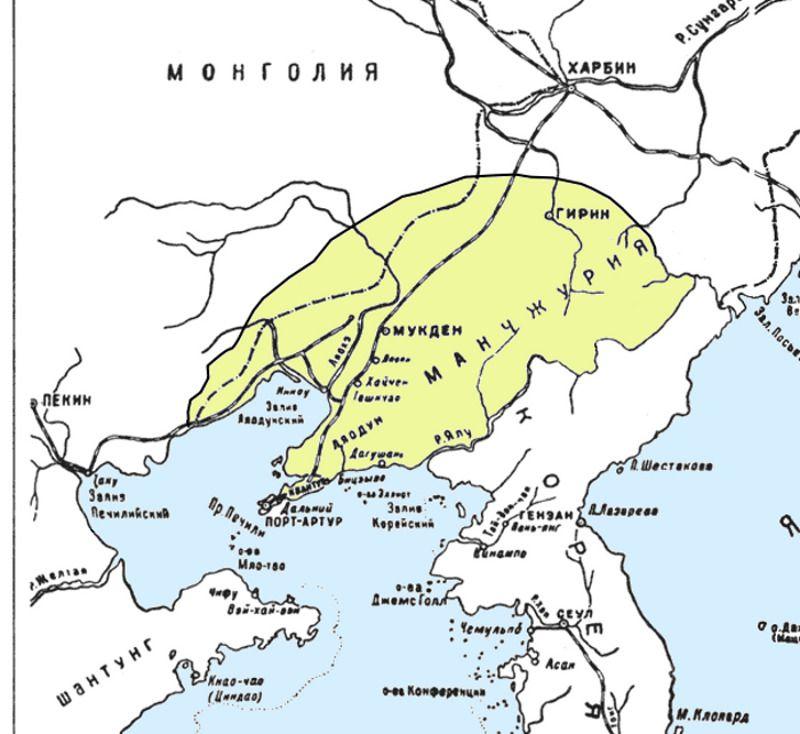 Маньчжурия — историческая область на северо-востоке Китая