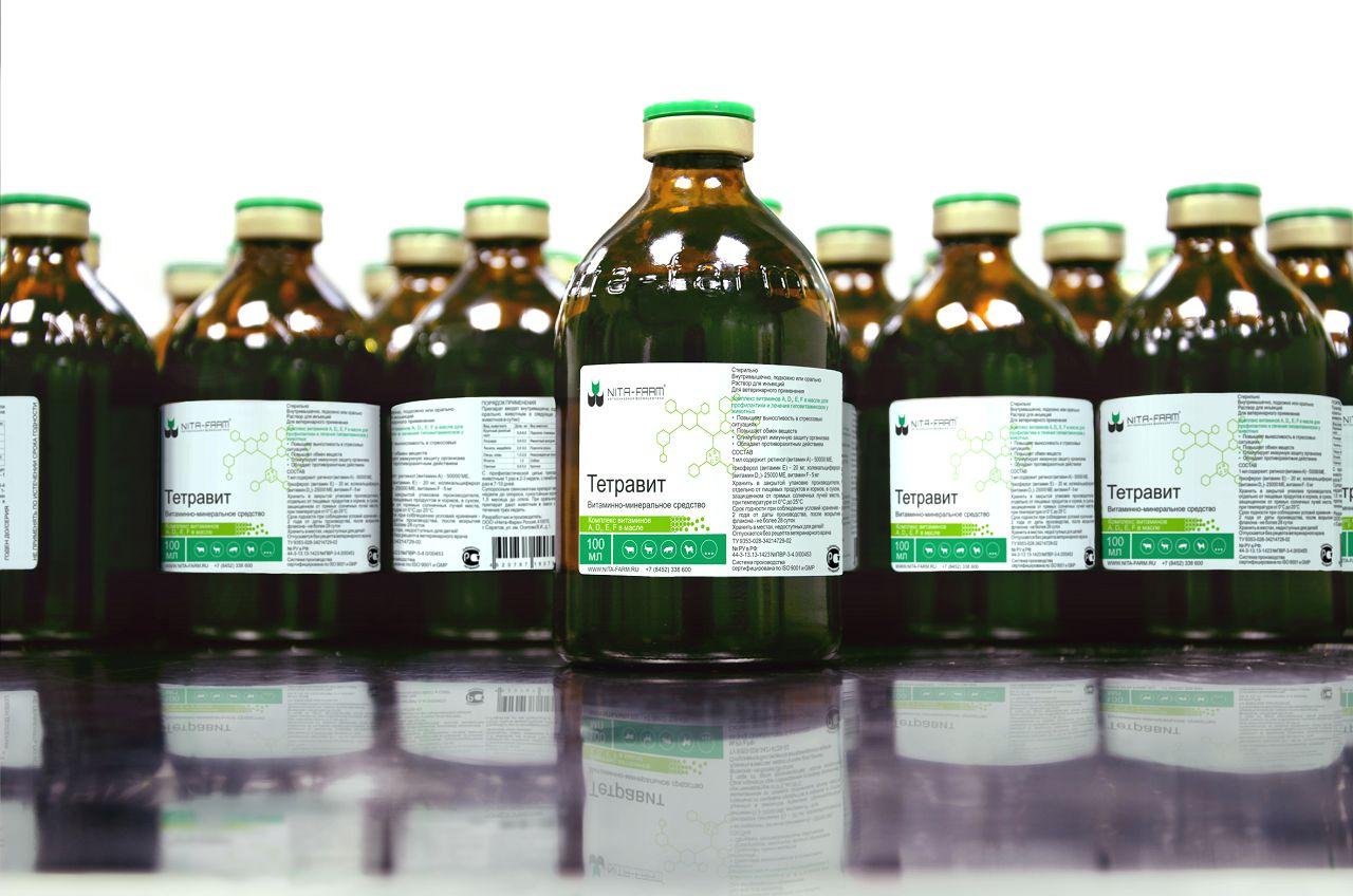 Тетравит отлично справляется с проблемой нехватки витаминов в зимний период