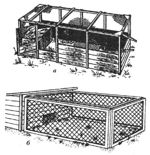 Садок и вольер для фазана