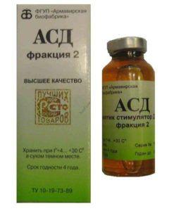 АСД-2 Армавирской фабрики