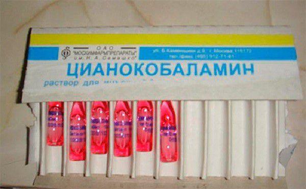 Другое название витамина В12 - цианокобаламин