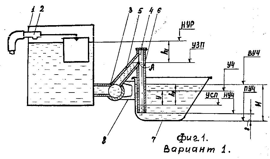 Схема автопоилки