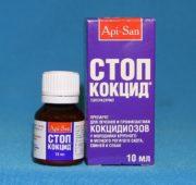 Лекарство выпускается в ёмкостях разной дозировки