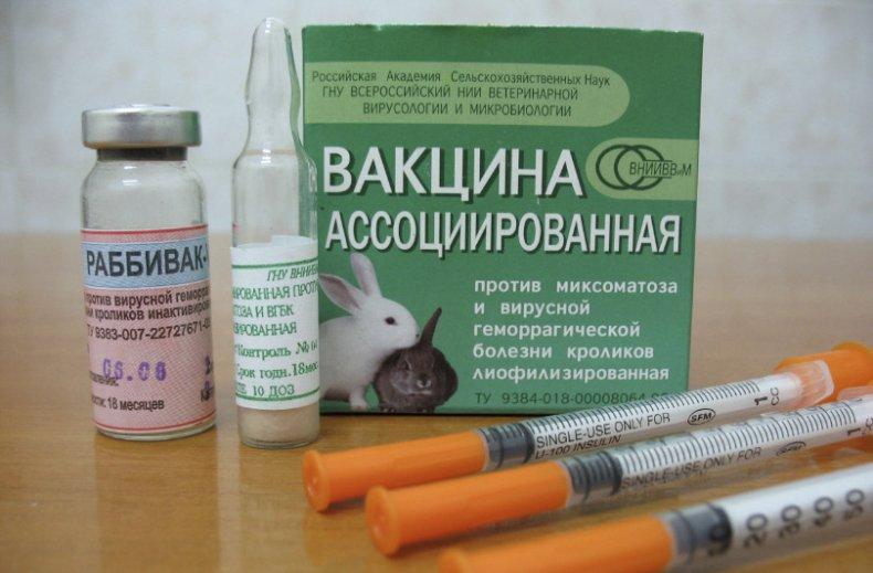 Препарат от миксоматоза