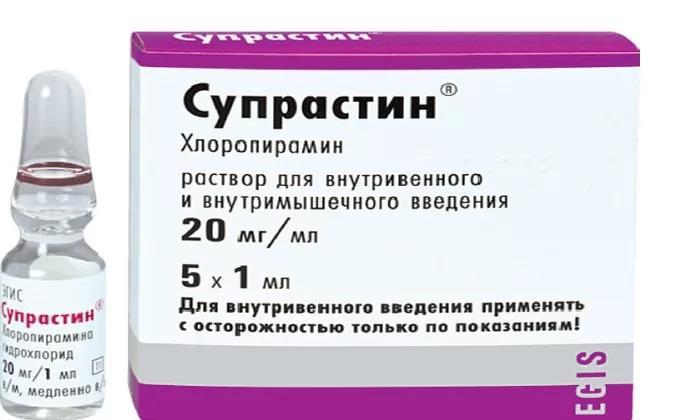 Рекомендуется заранее приобрести антигистаминные препараты