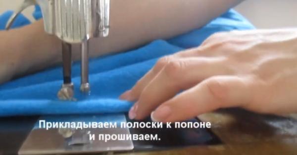 Пришивать полоски лучше с помощью швейной машинки
