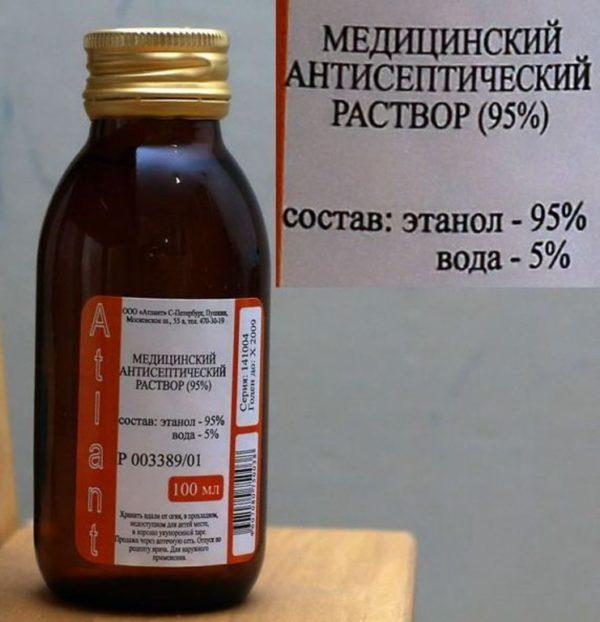 Место укола обрабатывают 70% спиртом